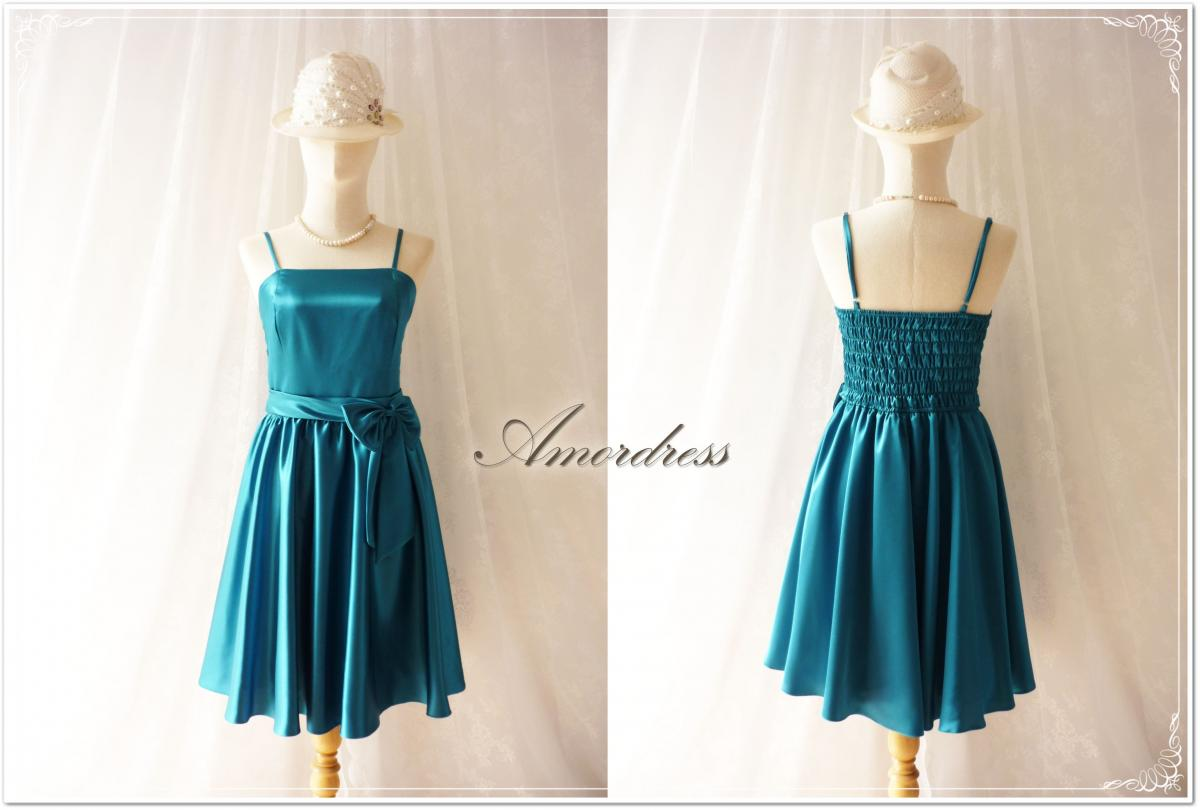 Teal Blue Party Dress.. Elegant Vintage Inspired Party Prom Bridesmaid Wedding Cocktail Dinner Evening Dress Romantic Princess Romance